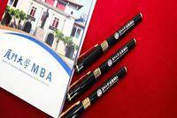 厦门大学MBA | 20个网报常见问题解答,助力顺利报考!