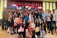 与国同庆,与你同行——山东师范大学2021级MBA国庆联欢会成功举办