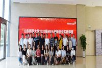 山东师范大学MBA教育中心创新创业实践课程成效显著