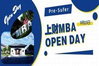 9·25活动预告丨上财MBA Pre-Sufer Open Day 来啦!