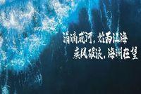 上海市五一劳动奖章得主,上财MBA校友江海洲专访