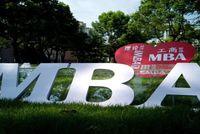 上财MBA职发全球第一成因揭秘丨上财MBA招考小讲坛第三弹