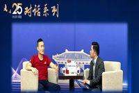 对话系列 | 陈力航(上财iMBA):登珠峰和做金融有哪些关联?