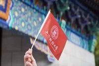 上海财经大学iMBA | 2021级新生开学典礼暨书记第一堂思政课