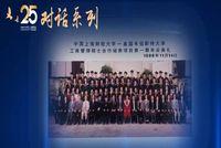 对话系列 | 杨晓峰:个体的成功成就了企业的成功,反之亦然!