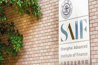 上海高金FMBA | 商学院大百科Coffee Chat——金融MBA与你的职业前景,9月16日不见不散!