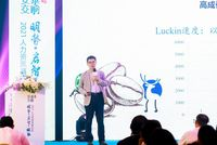 上海交大安泰EMBA交响回声丨井润田:互联网时代组织成长的6大法则