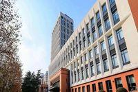 【重大变化】上海交通大学安泰经济与管理学院2022年入学MBA全国联考报名通知