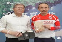 陈方若与王石为交大安泰MBA赛艇俱乐部与深潜赛艇合作揭牌,直击对抗赛!