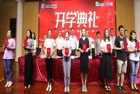 上海理工大学管理学院2021级MBA、MPA、MEM、MPAcc、MF新生开学典礼隆重举行