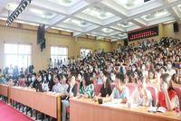 上海理工大学MPAcc   管理学院院长赵来军教授给专业学位研究生做学术报告