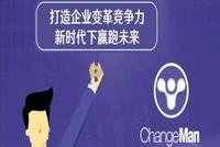 四川大学MBA联合会活动预告   在VUCA时代下,管理者如何引领变革?
