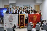 活动报道 | 苏州大学MBA联合会走进大禹网络科技有限公司