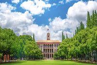 苏州大学2022年工商管理硕士(MBA)招生简章