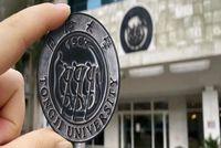 同济大学EMBA | 2021级研究生新生报到须知