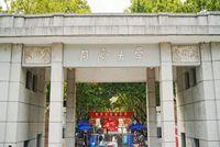 同济大学MBA2021级新生报到全纪录