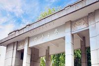 同济大学MBA | 【通知】2021年秋季学期MBA往届学生开学方案