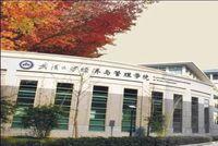 招生简章 2022年武汉大学工商管理硕士 (MBA、EMBA、MBA国际班)招生简章公布啦!