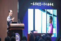武汉大学MBA前沿讲座   《被一本投资经典照亮的人生》——著名投资家杨天南先生来我院讲学