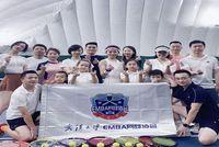 纳新启事 | 武汉大学EMBA网球协会期待你的加入!