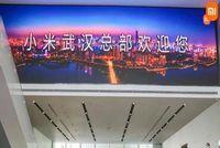 武汉大学经管学院参访报名 | 走进武大杰出校友雷军的小米集团武汉总部
