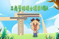 西安理工大学工商管理硕士项目(MBA)
