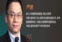 浙大EMBA线上讲座预告 | 领导者需如何谨慎对待群体规范?从电影《浪潮》漫谈群体规范