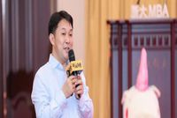 新经济的发展趋势是什么?浙大教授韩洪灵公开课