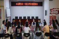 """中国传媒大学MPA   政府与公共事务学院与管庄新天地社区 """"1+1""""共建活动顺利开展"""