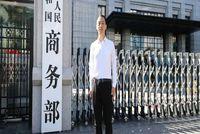 中传MPA | 肖宪:遇见中传,预见美好未来