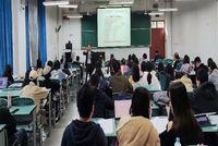 中国海洋大学MBA | 北京师范大学赵向阳教授来我校做学术讲座