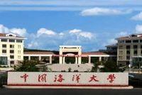 【考试大纲】2022年中国海洋大学MPA招生考试大纲