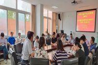 中国计量大学MPA   我院召开高质量推进公共管理(MPA)研究生培养工作研讨会