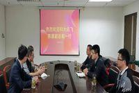 中国科大MBA|中国科大管理学院与科大讯飞达成合作共识,设立科大讯飞新生奖学金!