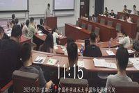 中国科大MBA《从优秀到卓越》读书会感悟分享