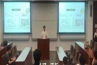 中国科大MBA2004班举办办公软件常用技巧分享会