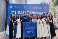 中国科大MBA代表队在第八届全国管理案例精英赛(华中二区)中再夺佳绩!
