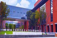 官宣!中国科学技术大学第十八届MBA联合会主席团成员正式亮相!