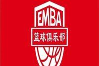 """""""无篮球,不兄弟"""",人大商学院EMBA篮球俱乐部武汉游学之旅即将开启"""