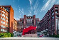 全国联考 | 2022人大MBA联考报名指南来了!