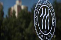 人大商学院MBA | 中国人民大学商学院第二届管理案例大赛(2021)比赛通知