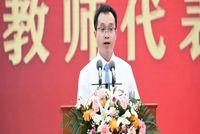 中南财经政法大学MBA | 吴海涛教授在2021级南湖校区新生开学典礼的致辞