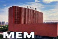2022考研党需提前做好的8点准备 | 重庆大学MEM